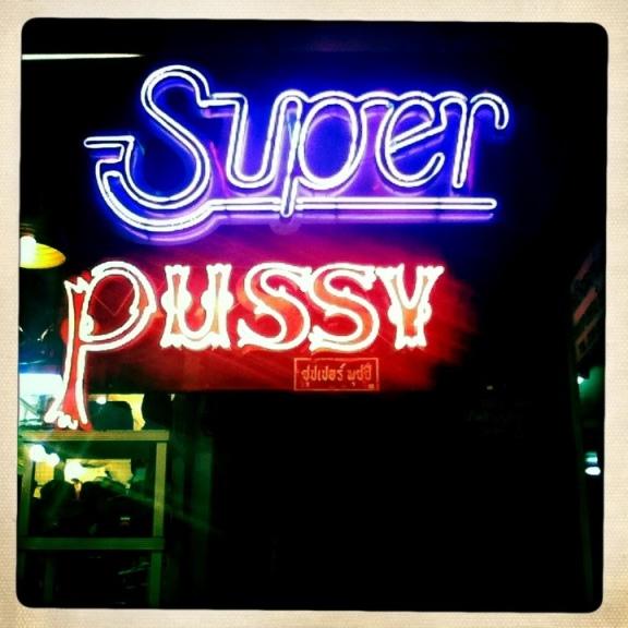 Neon sign strip club Bangkok Hipstamatic