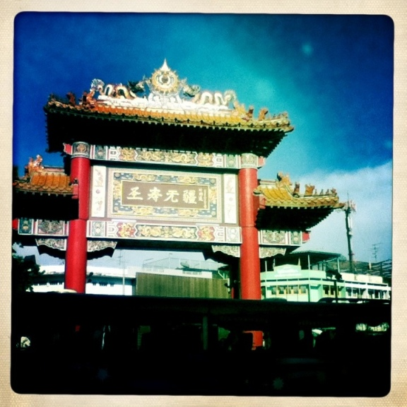 Gate of Chinatown Bangkok Hipstamatic
