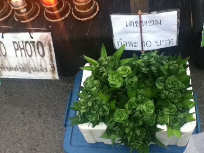 Leaves woven into roses at Chiang Mai weekend market