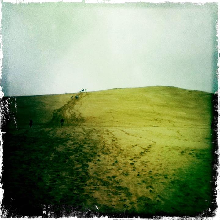 Sand Dunes Te Paki Stream NZ